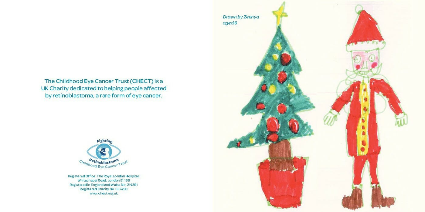 Christmas e-Card - a tree with red and yellow decorations and Father Christmas standing next to it